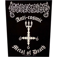 Dissection Anti Cosmic Metal Of Death Back Patch