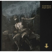 Behemoth I Loved You At Your Darkest CD Deluxe Digibook Edition