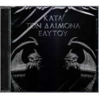 Rotting Christ Kata Ton Daimona Eaytoy CD