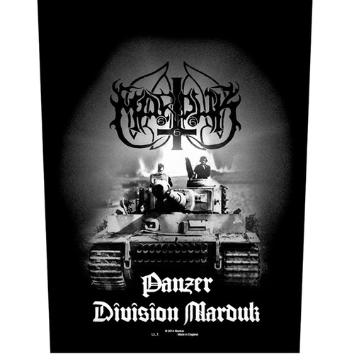 Marduk Panzer Division Back Patch